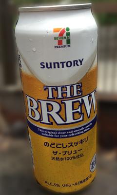 セブンのビール